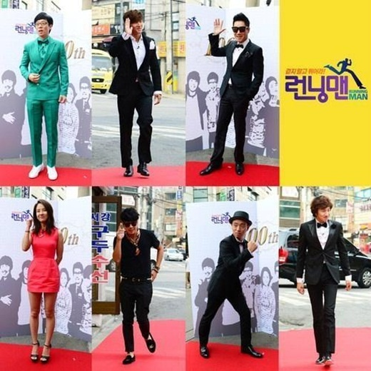 Running Man Episode 133 English Subs Released